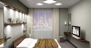 Освещение для маленькой комнаты